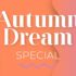 Autumn Dream Aromatherapy Special